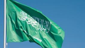 Bandera del estado de la Arabia Saudita almacen de metraje de vídeo