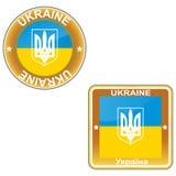 Bandera del europeo de Ucrania Fotos de archivo