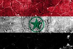 Bandera del grunge de Arabistan, bandera dependiente del territorio de Irán foto de archivo libre de regalías