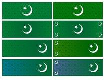 Bandera del Islam, geométrica, arabesque Fotos de archivo