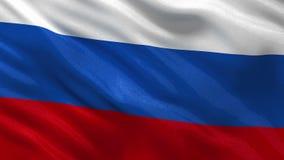 Bandera del lazo inconsútil de Rusia libre illustration