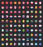 Bandera del mundo Foto de archivo