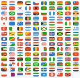Bandera del mundo Fotografía de archivo