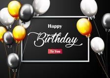 Bandera del partido del feliz cumpleaños de la celebración con los globos de oro Imagen de archivo libre de regalías