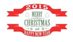 Bandera del saludo de la Navidad Imágenes de archivo libres de regalías