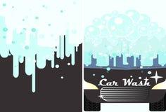 Bandera del túnel de lavado del vector para el anuncio Limpieza auto Fotografía de archivo