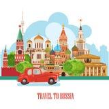 Bandera del vector de Rusia Cartel ruso con el coche rojo concepto del recorrido stock de ilustración