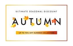 Bandera del web de la promoción de venta con el fondo de lujo del otoño libre illustration