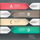 Bandera espiral moderna de las opciones del infographics. stock de ilustración