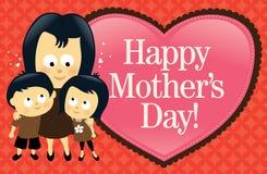 Bandera feliz del día de madre - asiático stock de ilustración