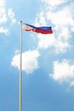 Bandera filipina Imagen de archivo libre de regalías