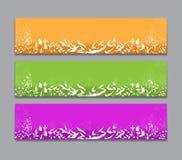 Bandera floral Imagen de archivo