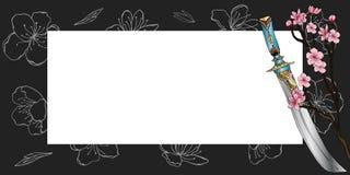 Bandera horizontal de la primavera en estilo oriental stock de ilustración