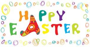 Bandera horizontal feliz de Pascua Imagen de archivo libre de regalías
