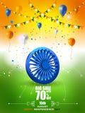 Bandera india en el Día de la Independencia feliz de fondo de la exportación y de la promoción de la India ilustración del vector