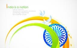 Bandera india tricolora con Ashok Chakra Imagenes de archivo