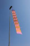 Bandera Lanna Style, Tung de la belleza Imagenes de archivo