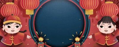 Bandera lunar del Año Nuevo stock de ilustración