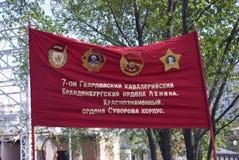 Bandera militar roja Celebración de Victory Day en Moscú Fotos de archivo libres de regalías