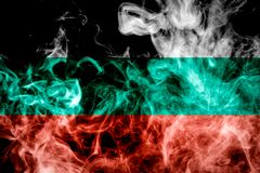 Bandera nacional de Bulgaria Foto de archivo
