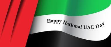 Bandera nacional de los UAE ilustración del vector