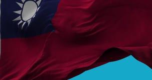 Bandera nacional de Taiwán que agita en la cámara lenta del viento ilustración del vector