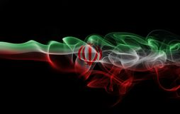 Bandera nacional del humo de Irán Foto de archivo