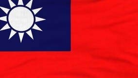 Bandera nacional del vuelo de Taiwán en el viento libre illustration