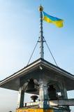 Bandera nacional ucraniana fotografía de archivo