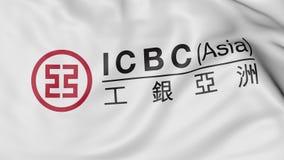 Bandera que agita con industrial y Commercial Bank del logotipo de China ICBC, representación 3D Ilustración del Vector