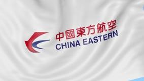 Bandera que agita de China Eastern Airlines contra el fondo del cielo azul, lazo inconsútil Animación editorial 4K ilustración del vector