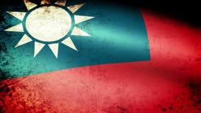 Bandera que agita, mirada de Taiwán del grunge stock de ilustración