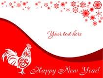 Bandera roja festiva por el Año Nuevo Año del gallo stock de ilustración