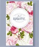 Bandera romántica del jardín libre illustration