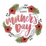 Bandera rosada de madres de la tipograf?a elegante feliz del d?a Texto y coraz?n de la caligraf?a en marco en el fondo rojo para  stock de ilustración