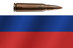 Bandera rusa con la bala que dice al humanitario Imagen de archivo libre de regalías