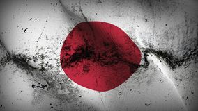 Bandera sucia del grunge de Japón que agita en el viento libre illustration