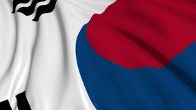 Bandera surcoreana en la c?mara lenta La bandera se convierte suavemente en el viento stock de ilustración