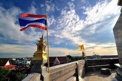 Bandera tailandesa Foto de archivo libre de regalías