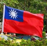 Bandera taiwanesa Fotografía de archivo libre de regalías