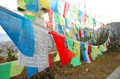 Bandera tibetana Imagenes de archivo