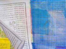 Bandera tibetana del rezo para la fe, la paz, la sabiduría, la compasión, y el st imagen de archivo libre de regalías