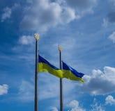Bandera ucraniana Foto de archivo libre de regalías
