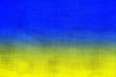 Bandera ucraniana red Amarillo-azul imagen de archivo libre de regalías