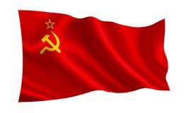 Bandera URSS de Unión Soviética Una serie de banderas del ` del mundo ` ilustración del vector
