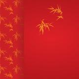 Bandera vertical de bambú roja asiática stock de ilustración