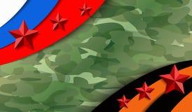 Bandera y cinta rusas de George en fondo del camuflaje Decoración de la plantilla para la tarjeta de felicitación Nacional ruso ilustración del vector
