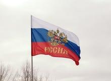 Bandera y escudo de armas de la Federación Rusa Imágenes de archivo libres de regalías