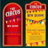 Banderas 02 B del circo Fotografía de archivo libre de regalías