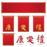 Banderas chinas stock de ilustración